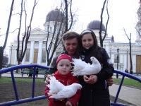 Иван Бурьян, 31 января 1966, Одесса, id136486397