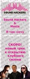 Викуля Лоренс, 1 декабря , Москва, id45848298