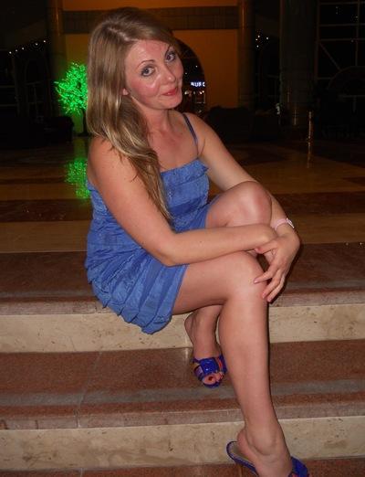 Елена Ульянова, 30 мая , Москва, id66376270