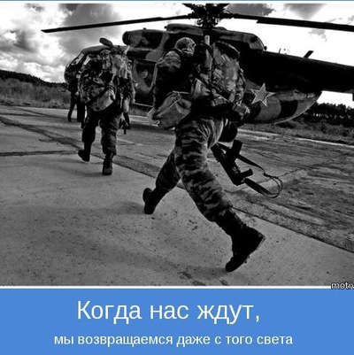 Влад Андрющенко, 14 сентября , Киев, id141079778