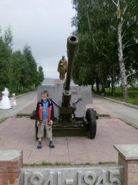 Андрей Курдавильцев, 13 декабря , Томск, id141983523