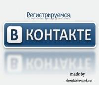 Эдуард Бздонский, 28 июля 1991, Москва, id153361691