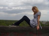 Танюшка Дроздова, 25 сентября , Обнинск, id62590034
