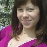 Анна Щитова, 14 апреля , Краснодар, id87837731