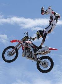 Extreme Rider, 22 августа 1997, Киев, id105388495