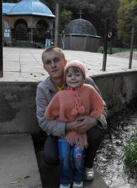 Саша Пролейчик, 14 февраля 1987, Могилев, id135017671
