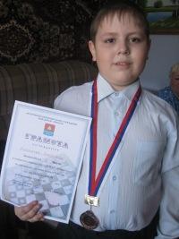 Саша Кузьмичев, 21 декабря 1991, Бугульма, id107627818