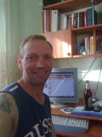 Владимир Бондаренко, 2 февраля , Санкт-Петербург, id58598357
