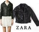 Кожаная Куртка Zara Интернет Магазин