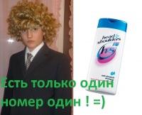 Михаил Трушкин, 28 апреля 1996, Пенза, id127711361