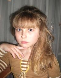 Маряна Мельник, 28 февраля 1999, Бар, id134042501