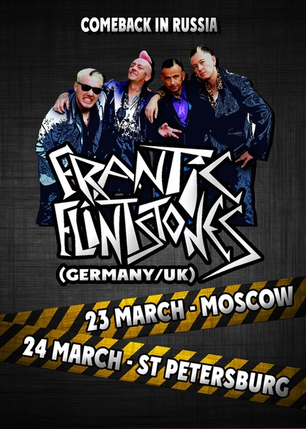 24.03 - Frantic Flintstones в Петербурге!