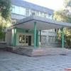 Школа №64 Мариуполь
