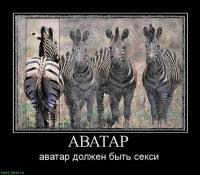 Пєтері Пєтровіч, 20 марта , Киев, id117764016