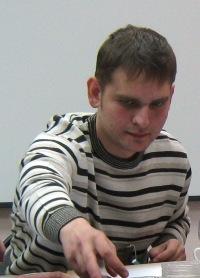 Дмитрий Яшин, 1 мая 1981, Нижний Новгород, id11817259