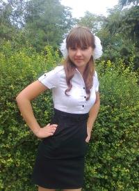 Дарья Кузьминова, 28 сентября , Мариуполь, id104508067