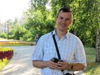Андрей Валентинович, 28 февраля , Тамбов, id122406738