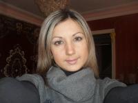 Катя Зубова, 2 декабря , Николаев, id126488499