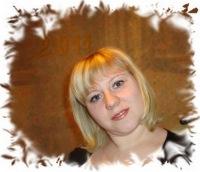 Ольга Федорищева, 26 декабря 1985, Хабаровск, id136950642