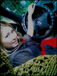 Aiwa Nazarbaeva, 25 июня 1989, Челябинск, id142323046
