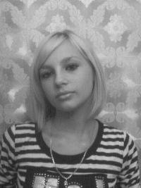 Ирина Мирскова, 19 ноября 1987, Новокузнецк, id159027774