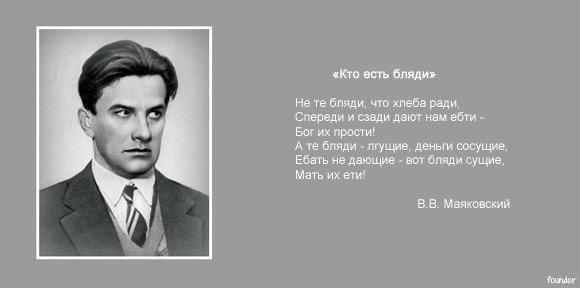 mayakovskiy-intimnie-stihi