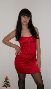 Анастасия Багаева, 6 июля 1996, Черкассы, id124956598