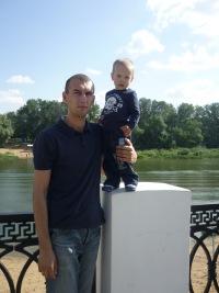 Игорь Рощепкин, 26 августа , Оренбург, id154197750