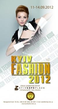 Міжнародний фестиваль моди Kyiv Fashion
