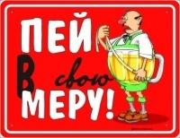 Не Подумаю, 6 июня 1991, Москва, id105084744