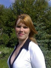 Anastasiya Hurtina, Новосибирск, id123141272