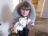Ирина Макеева, 4 мая 1994, Ахтырка, id152679255