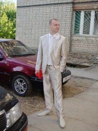 Александр Юхмин, 22 августа 1997, Рязань, id105388502