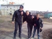 Александр Ильин, 29 августа 1991, Киров, id148215781