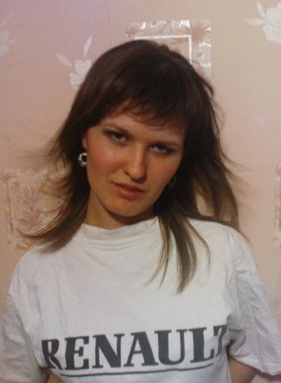 Наталья Глухова, 24 июня 1988, Сургут, id103647872