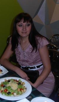 Ивонина Валя