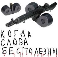 Константин Таушанков, 7 сентября 1996, Березовский, id93365769