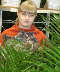 Светлана Зиненко, 14 февраля 1986, Ноябрьск, id128209818
