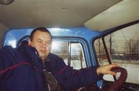 Рафаель Габетдинов, 14 мая 1960, Новосибирск, id137186647