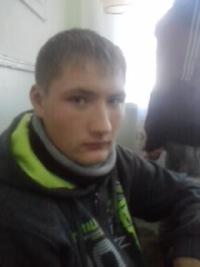 Саня Ильэнко, 28 декабря 1993, Киев, id149898563