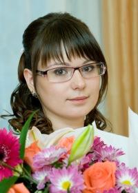 Татьяна Костылева, 17 мая 1988, Тверь, id18000850