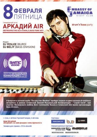 http://cs1055.vkontakte.ru/u2791875/12925879/x_4330c7d2.jpg