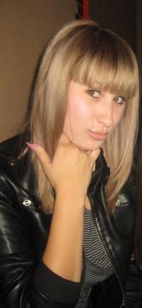 Натали Белоусова, Краснодар, id106757095