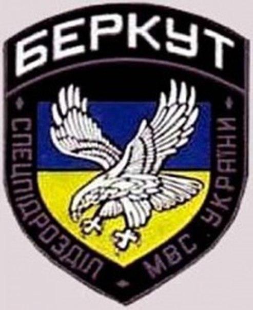 """Сотрудники подразделения """"Беркут"""" избили людей на трасе!"""