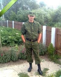 Максим Лёвин, 2 декабря , id102658638