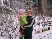 Юлианна Куценко, 2 июля 1998, Днепропетровск, id106586654