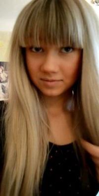 Анастасия Шевченко, 21 января 1992, Саратов, id163398898