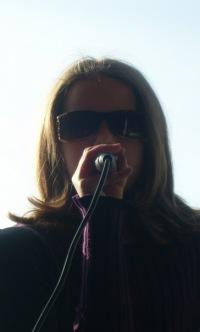 Ксения Балюнова, 2 февраля , Кемерово, id103647877