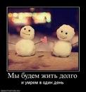 Фото Ильи Айбашева №8