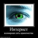 Фото Ильи Айбашева №16